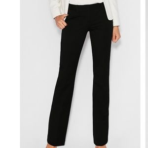 NWT Express Editor Barely Boot dress pants